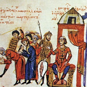 Bulgarians in the Chronicle of Skylitzes